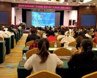 """新时代解析家暴特点和应对方式""""平安家庭•和谐八桂""""公益巡讲活动走进桂林市妇联"""