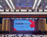 """自治区妇联:临桂区开展""""平安家庭·和谐八桂""""公益巡讲活动"""